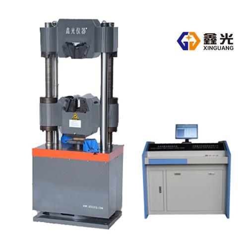 黑龙江600KN微机控制电液伺服万能试验机