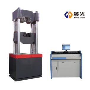 甘肃600KN微机控制电液伺服万能试验机
