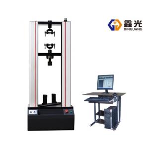 四川MWW-20微机控制人造板万能试验机