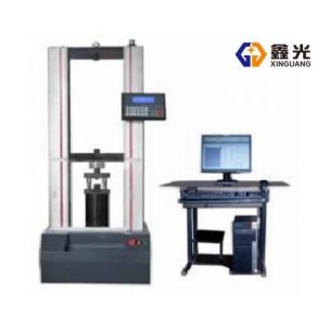 硬质合金试验机