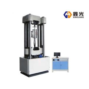 黑龙江高温液压万能试验机