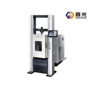 高低温铝合金试验机
