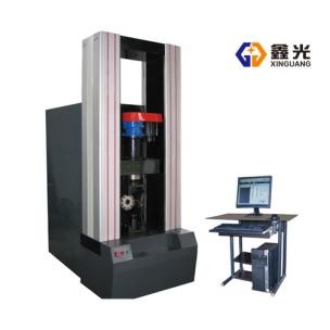 济南鑫光试验机制造有限公司