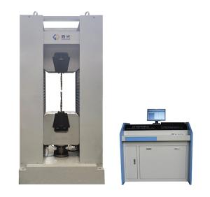 无齿钢绞线试验机